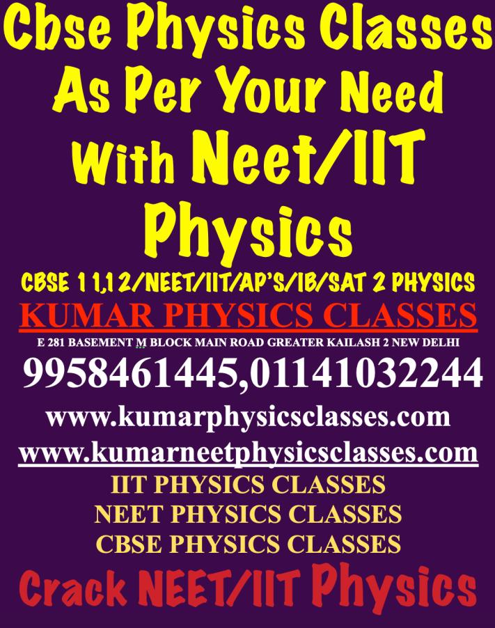 kumar physics classes – KUMAR PHYSICS CLASSES For Neet IIT AND CBSE